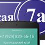 Установление и/или проверка адреса прописки, места фактического проживания, телефонов